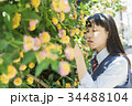 女子高生 花 高校生の写真 34488104