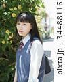 女子高生 花 高校生の写真 34488116