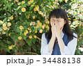 女子高生 花 ポートレート 34488138