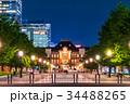 丸の内駅舎 東京駅 夜景の写真 34488265