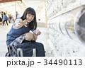 女子高生 カプセルトイ ガチャガチャの写真 34490113