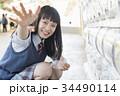 女子高生 カプセルトイ ガチャガチャの写真 34490114