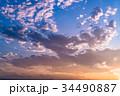 夕景 空 雲の写真 34490887