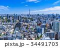東京スカイツリー・都市風景 34491703