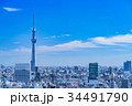 東京スカイツリー・都市風景 34491790