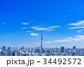 東京スカイツリー・都市風景 34492572
