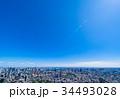 都市風景 都市 都会の写真 34493028