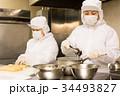 給食、弁当の製造 34493827