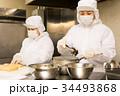 給食、弁当の製造 34493868