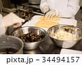 給食、弁当の製造 34494157