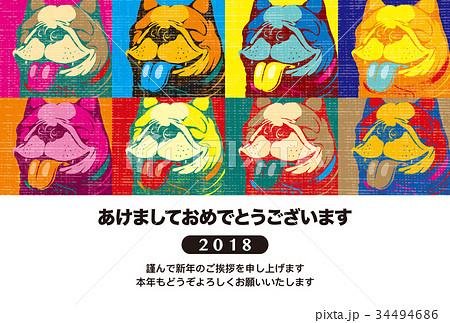 2018年賀状_ポップアート風_あけおめ_日本語添え書き付き_ハガキ横 34494686