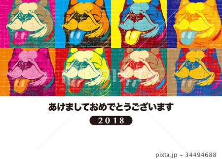 2018年賀状_ポップアート風_あけおめ_添え書きスペース空き_ハガキ横