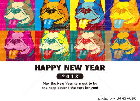 2018年賀状_ポップアート風_HNY_英語添え書き付き_ハガキ横