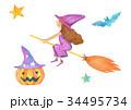 ハロウィン 魔女 仮装のイラスト 34495734