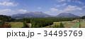 阿蘇山 高森町からの雄大な眺め 34495769