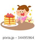 人物 子供 パンケーキのイラスト 34495964
