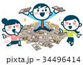 お金持ち 恋 男性のイラスト 34496414