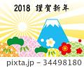 2018 謹賀新年 ご来光 富士山 テンプレート 34498180