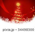 クリスマス クリスマスツリー クリスマスイブのイラスト 34498300