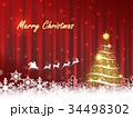 クリスマス クリスマスツリー サンタクロースのイラスト 34498302