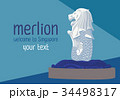 Merlion one of landmark Singapore, vector design 34498317