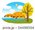 秋 自然 風景のイラスト 34498504