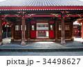 崇福寺 34498627
