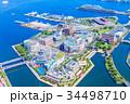 神奈川 横浜みなとみらいの風景 34498710
