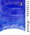水彩イラスト 夜空 34499111