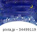 水彩イラスト 夜空 34499119