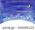 水彩イラスト 夜空 34499123