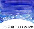 水彩イラスト 夜空 34499126