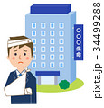保険会社 男性 生命保険のイラスト 34499288