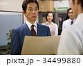 昭和のサラリーマン 仕事風景 34499880
