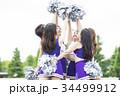 チアリーディング ダンス ポーズ 34499912
