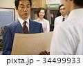 昭和のサラリーマン 仕事風景 34499933