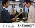 昭和のサラリーマン 仕事風景 34500037