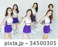 チアリーディング ダンス ポートレート 34500305