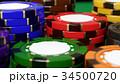カジノチップ クローズアップ 34500720