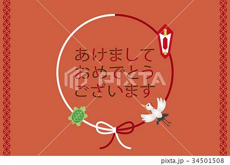 蝶結びの年賀状テンプレート 34501508
