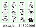 動物 カード 葉書のイラスト 34502906