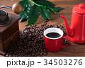コーヒーカップ コーヒー豆 コーヒーの写真 34503276