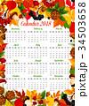 カレンダー 暦 テンプレートのイラスト 34503658