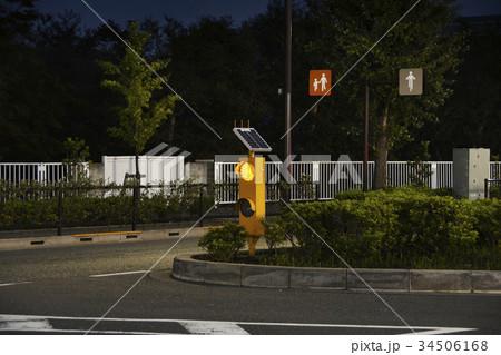 ソーラー発電の交通標識 中央分離帯 34506168