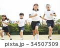 運動会で走る小学生 34507309
