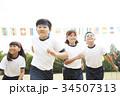 運動会で走る小学生 34507313