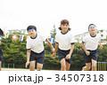 運動会で走る小学生 34507318
