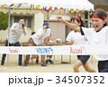 運動会で走る小学生 34507352