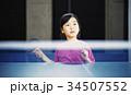 卓球をする女の子 34507552