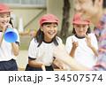 運動会に参加する小学生 34507574